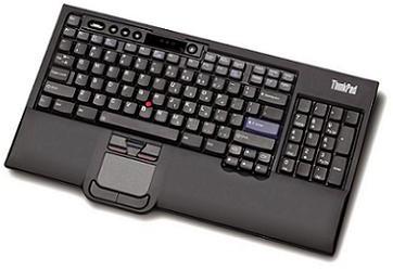 Ibm sk-8835 keyboard